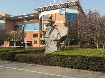 潍坊科技学院士官学院
