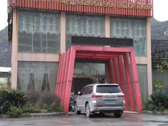 桂林市大律小额贷款有限公司