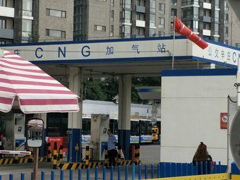 公交辛庄cng加气站
