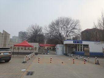 华北油田东风小学