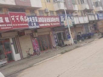 沭阳县春亚服装职业学校