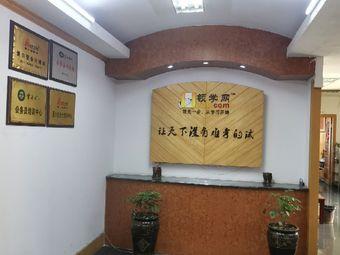 云大公务员培训中心