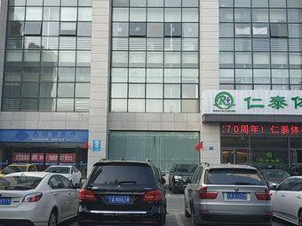 紫荆花商务中心