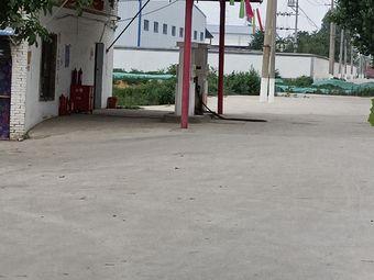 东宽亭加油点(西宽亭)