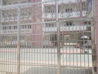 华阳中心小学