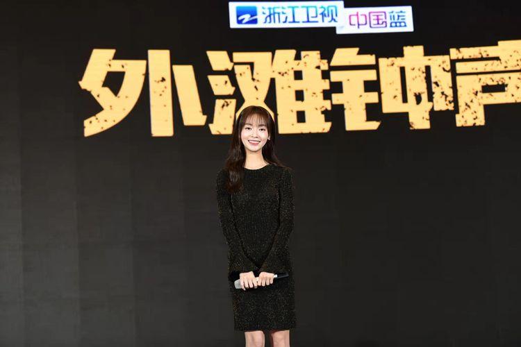 2.吴谨言亮相浙江卫视招商会.jpg