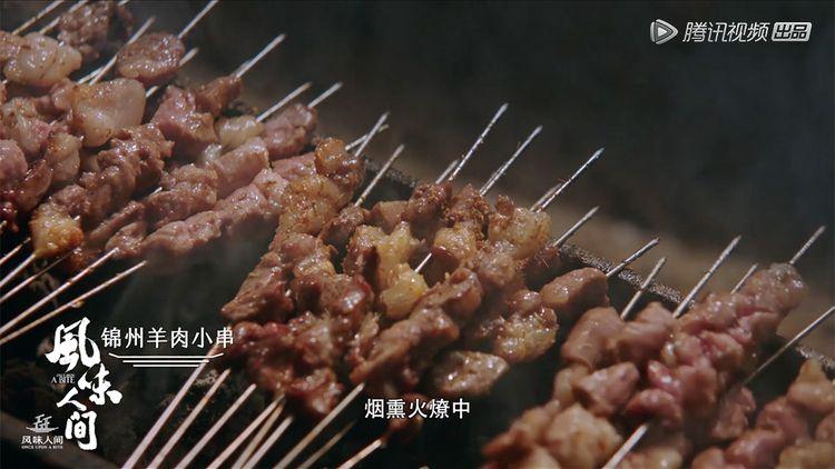 锦州烧烤.jpg
