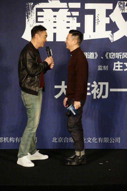 第11部定档春节的国产片来了!张家辉刘青云时隔5年再合作