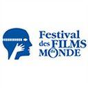 蒙特利尔国际电影节