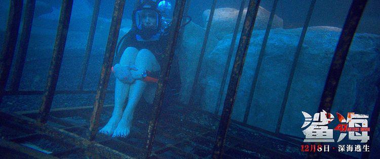 来自海底的幽闭恐惧.jpg
