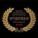 澳门国际电影节