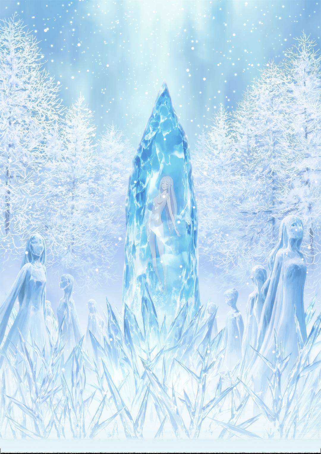 Re:从零开始的异世界生活 冰结之绊