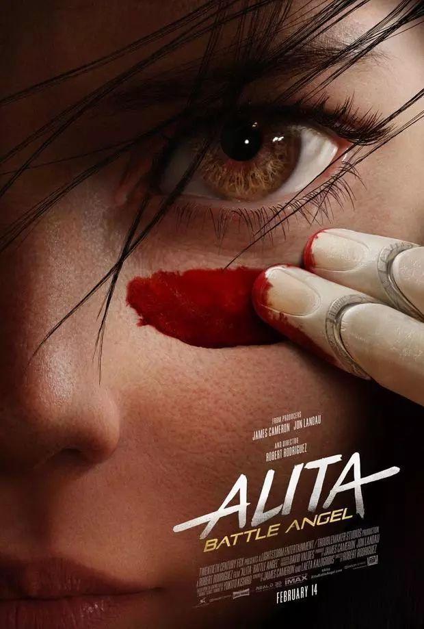 卡神《阿凡达2》片场力荐《阿丽塔:战斗天使》,20年初心之作
