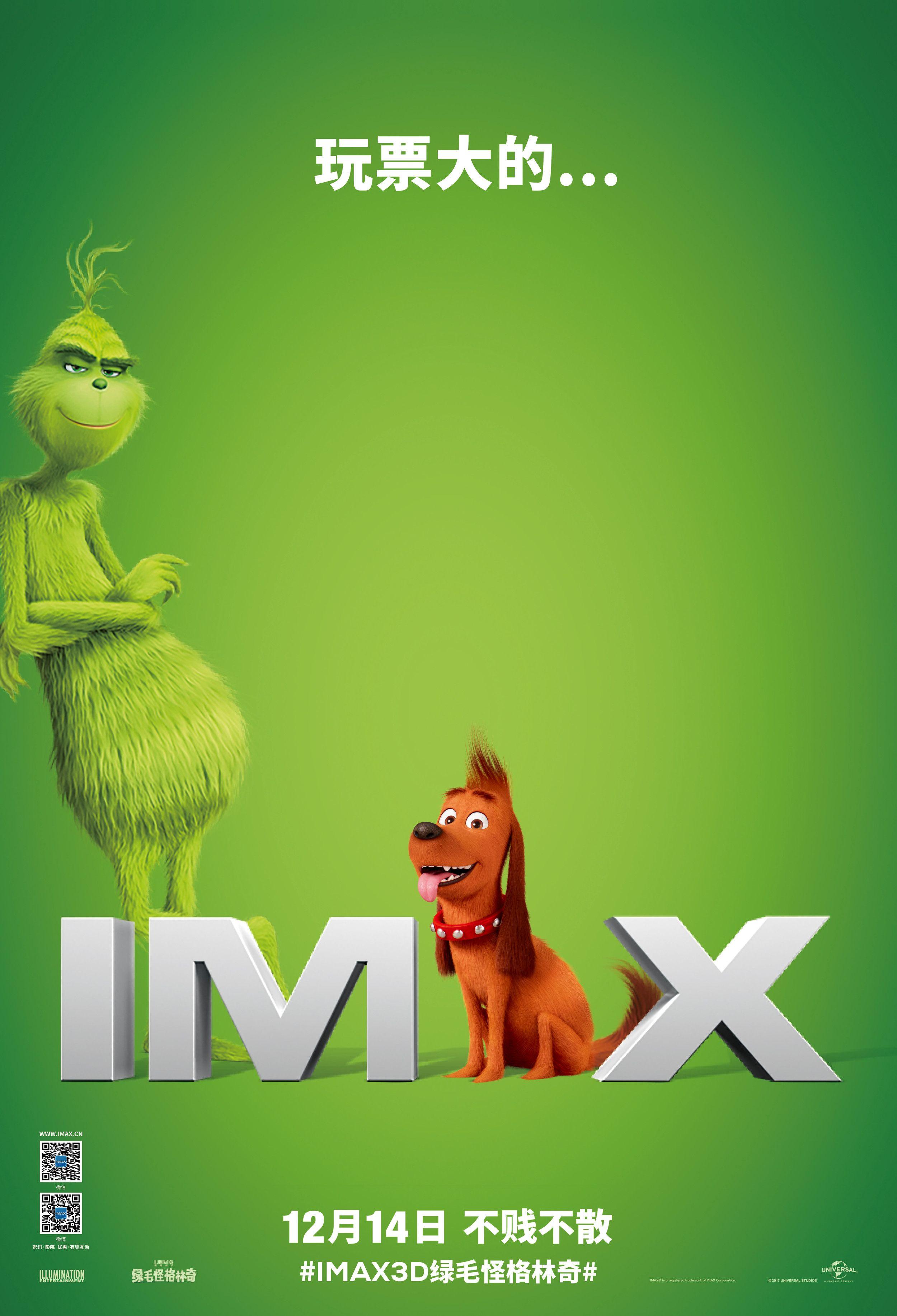 """《绿毛怪格林奇》发IMAX海报,顽皮格林奇携萌宠""""玩票大的""""电影新闻"""