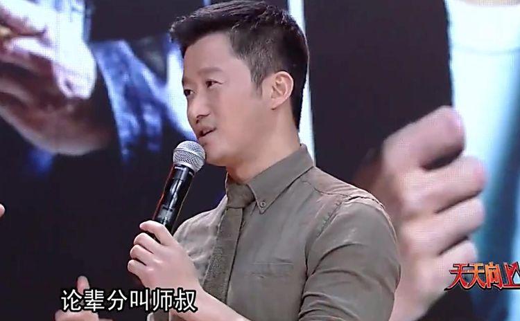 吴京综艺视频_近日,吴京曾经在某综艺节目上谈及与吴彦祖关系的视频再次被网友翻出