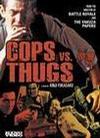 警察对暴徒