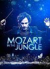 丛林中的莫扎特 第一季