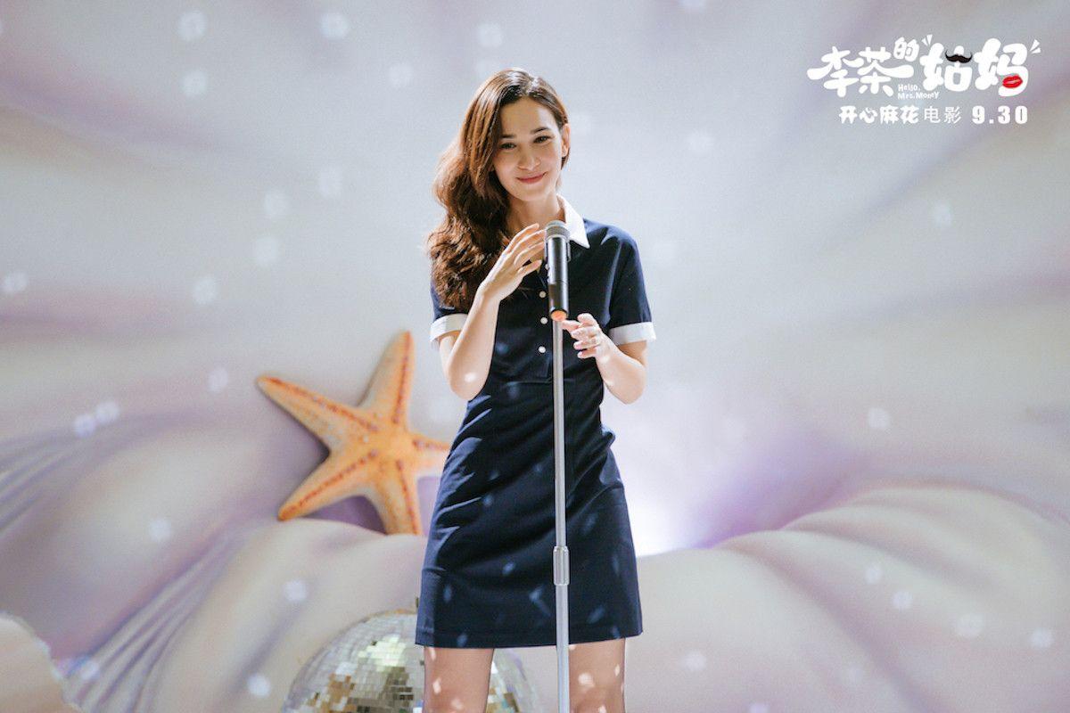 女战狼化身爆笑富婆,卢靖姗喜剧首秀献给开心麻花