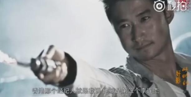 刘德华点赞吴京:他一直很拼,喊话:战狼3你主演,我演老狼