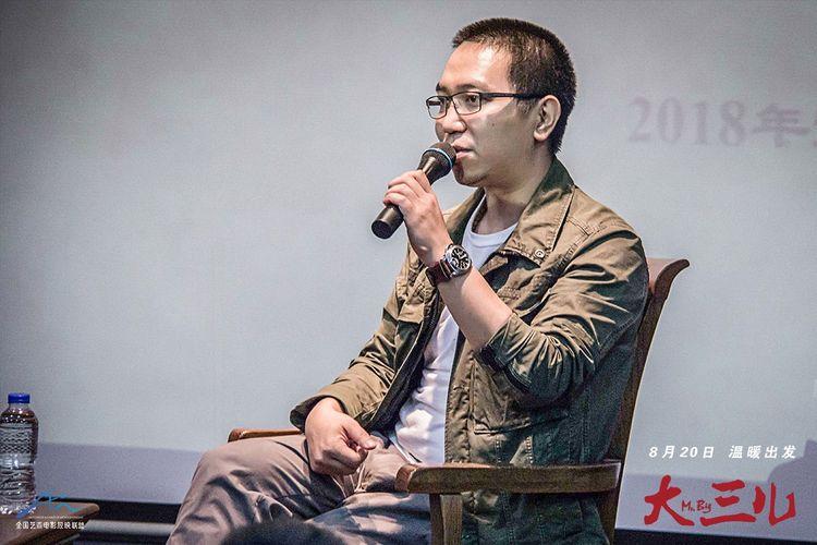 """真实电影《大三儿》曝""""三哥你好""""特辑 朴树管虎温情推荐"""