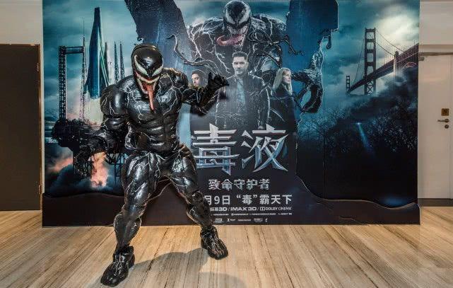 《毒液》中国首映开启上映倒计时,漫威另类英雄即刻登场