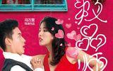 《极品师徒》曝新版预告片,马来演员倾力加盟成亮点
