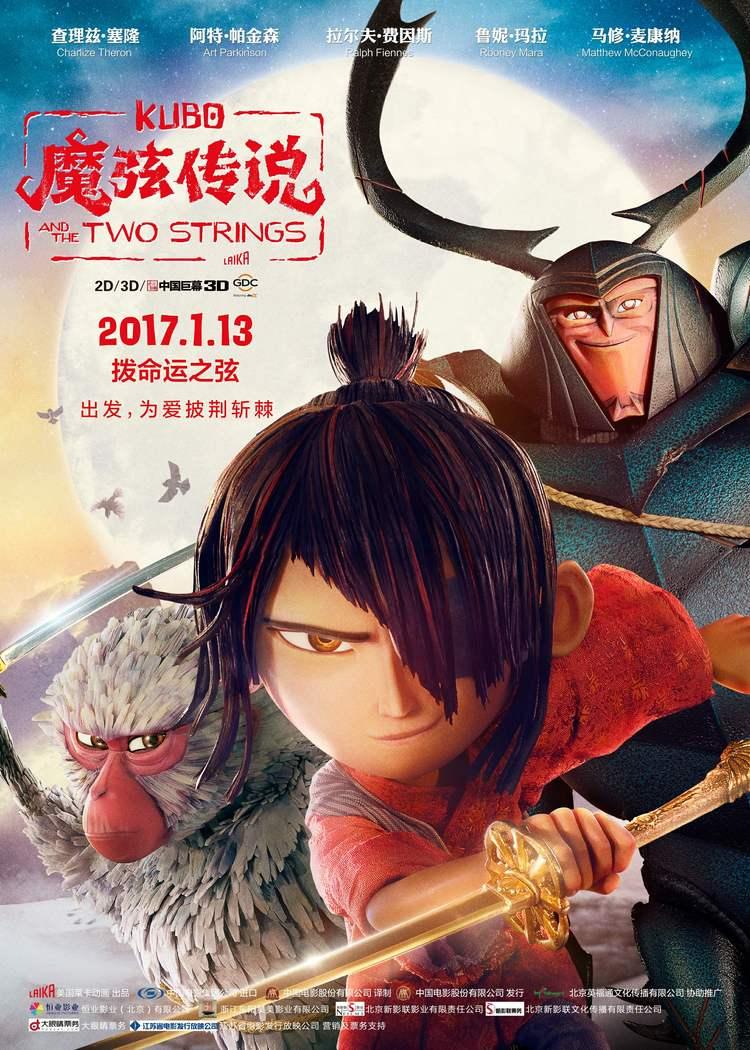 魔弦传说-定档海报.jpg