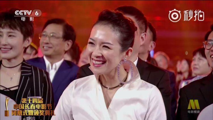 Screenshot_20180909-142657_Weibo.jpg