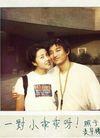 我们相爱20年