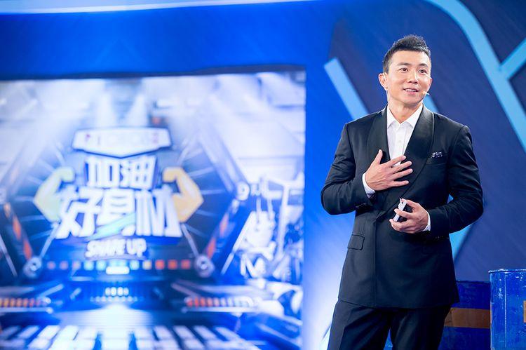 5《加油好身材》总教练刘畊宏.jpg