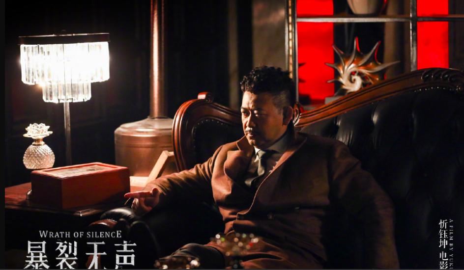 《暴裂无声》改档4月4日,导演曾凭《心迷宫》获奖威尼斯电影节