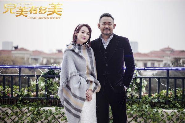 wanmei2.jpg