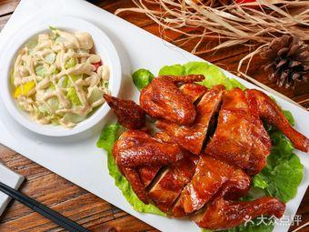 洋楼粤菜主题餐厅(滨江星光店)