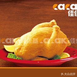 香酥童子鸡