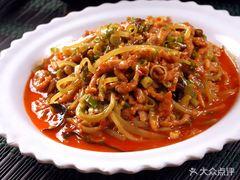 饕林餐厅(春熙路店)的鱼香肉丝