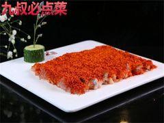 重庆高老九火锅(打浦桥店)的一品嫩鲶鱼