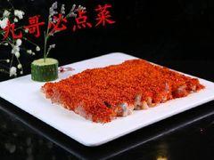 重庆高老九火锅(静安寺店)的一品嫩鲶鱼