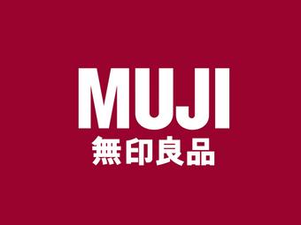 MUJI(蘭城新月廣場店)