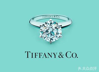 Tiffany & Co.(西田世纪城购物中心店)