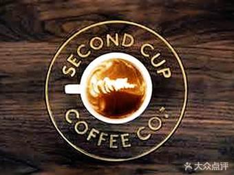 SECOND CUP(john vorster road)