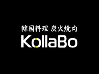 KollaBo 池袋店(池袋店)