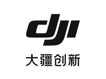 DJI大疆专营店(云中路店)