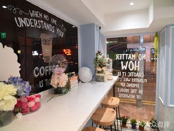 Sean Café