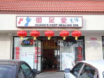 Huang's Foot Healing Spa
