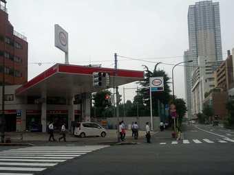 中央石油池袋S・S