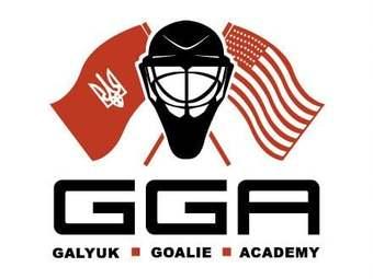 Galyuk Goalie Academy - GGA