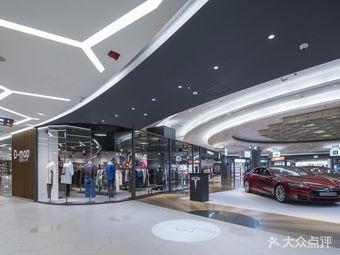 九龙湾国际展贸中心(EMAX)