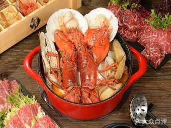 尚鮮火鍋海鮮料理(銅鑼灣店)