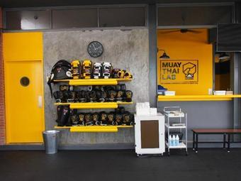 Muay Thai Lab