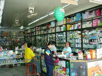 South East Pharmacy